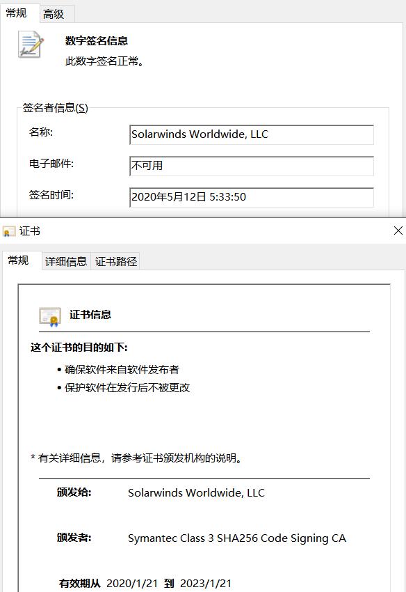 2020年中国网络安全报告